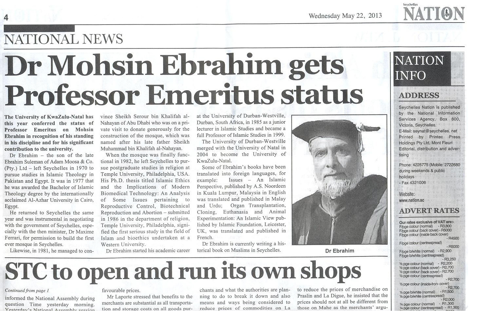 Prof AFM Ebrahim honoured
