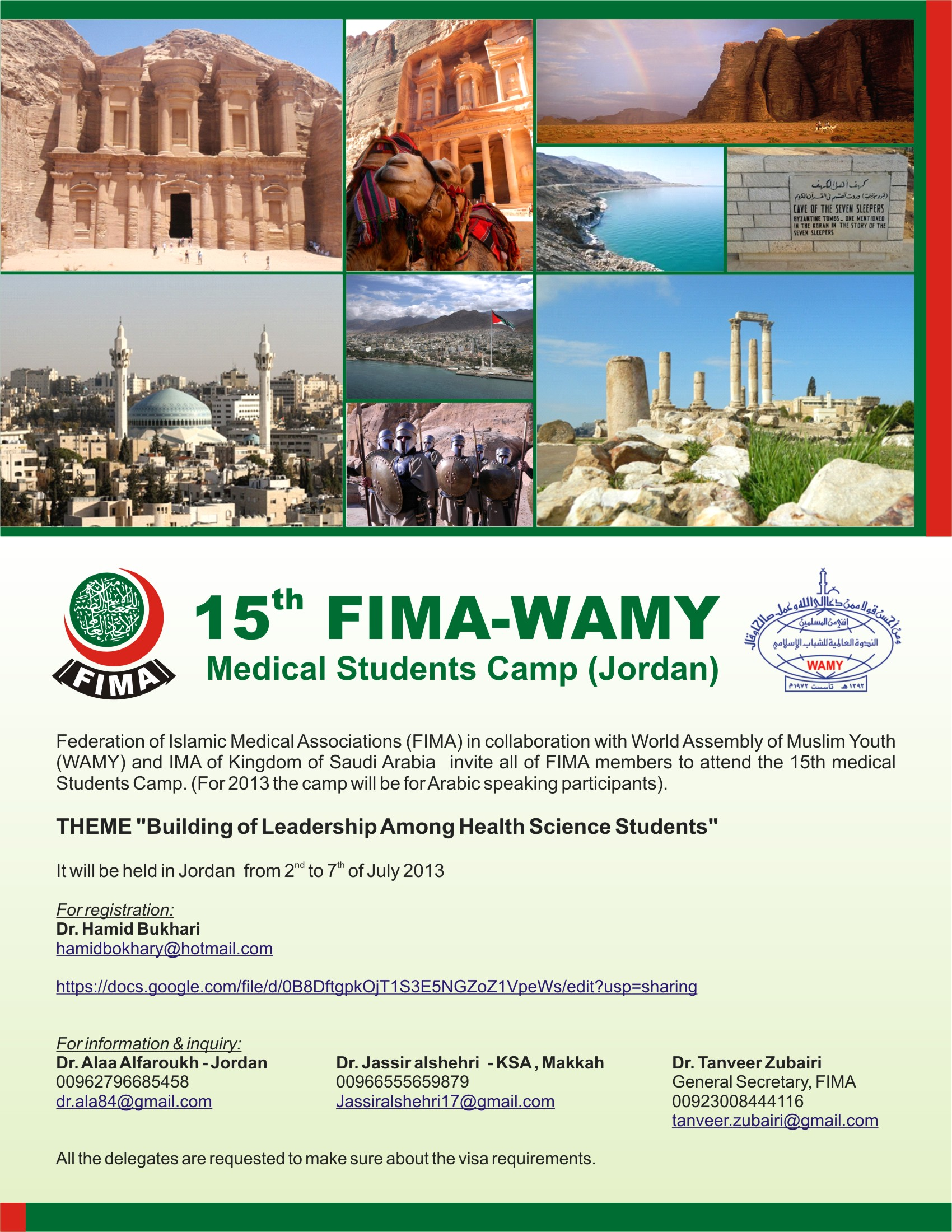 15th FIMA-WAMY Medical Students Camp (Jordan) 2013