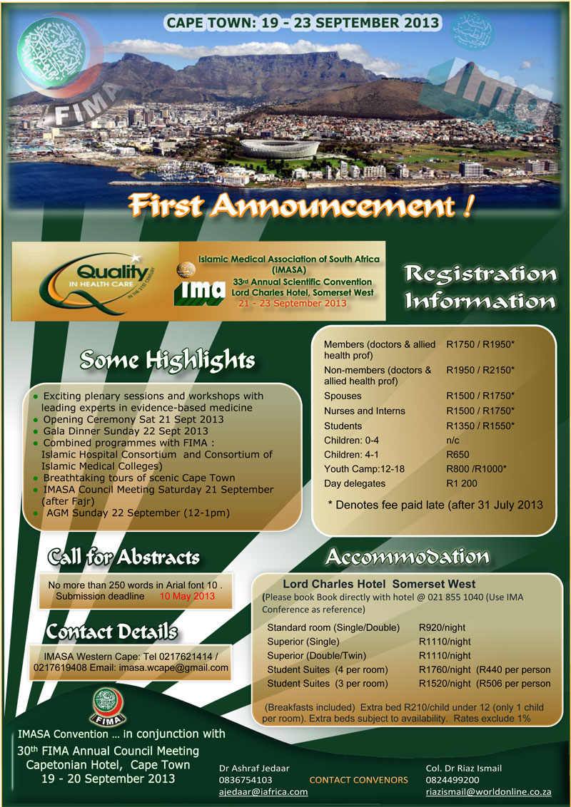 FIMA Conference 2013 (1st Announcement)