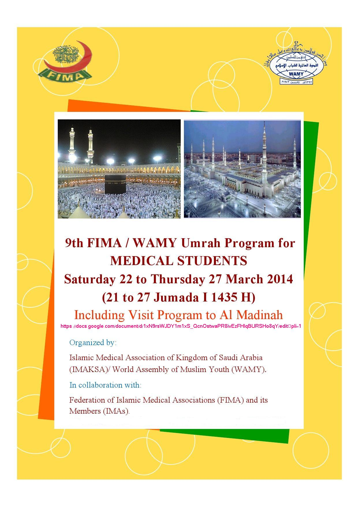 9th FIMA / WAMY Umrah Profram for Medical Students