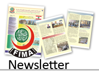 FIMA Newsletter November & December 2012 and January 2013