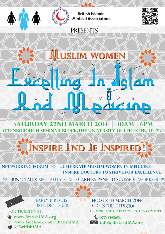 Muslim Women: Excelling in Islam and Medicine