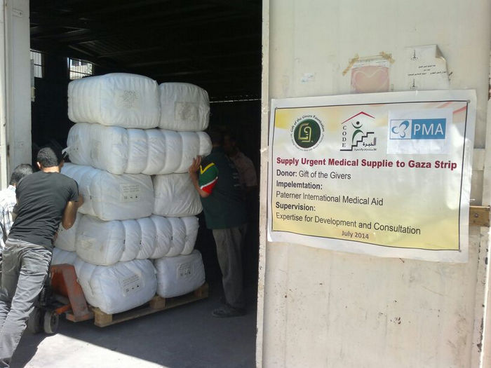 USD200K worth of supplies in 7 FIMA trucks transfered to MOH Gaza Central Stores