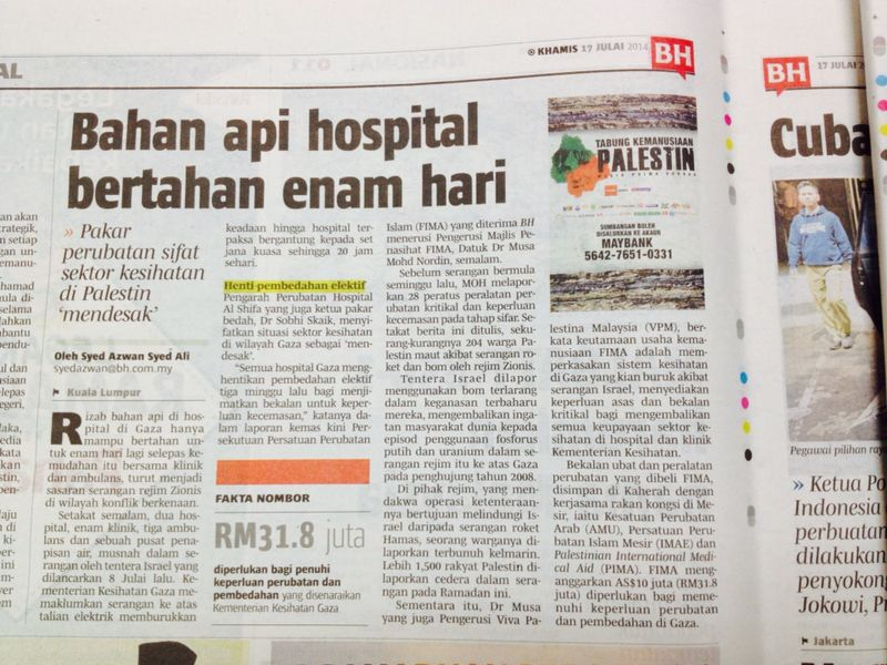 Headlines in Malaysian mainstream media