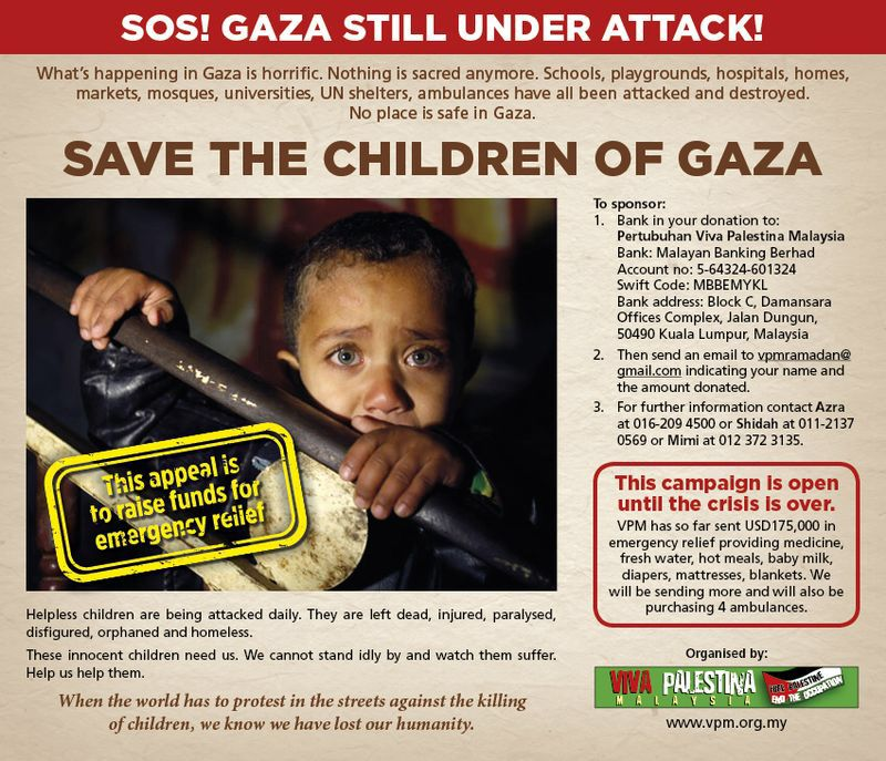 FIMA GAZA RELIEF UPDATES NO. 23