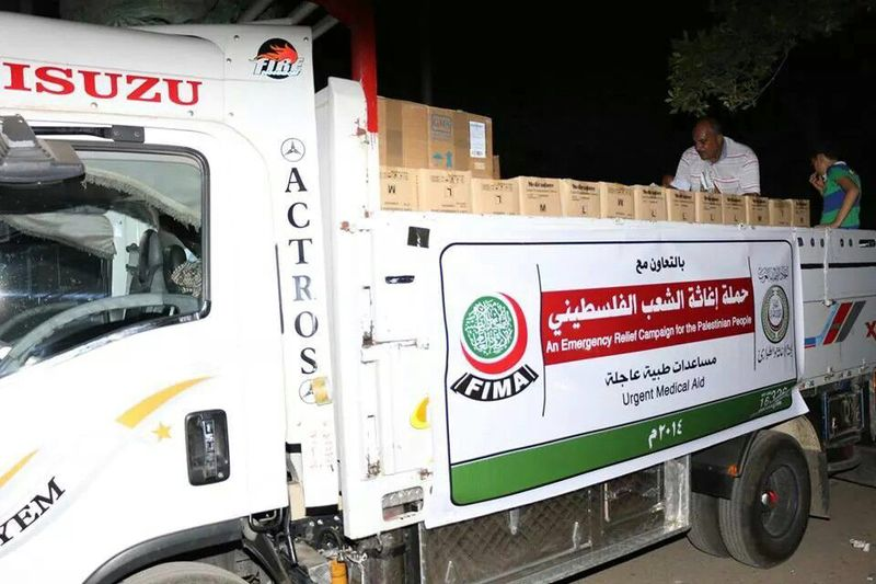 FIMA Gaza Relief Updates No. 36