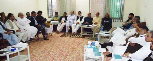 PIMA Central Executive C meeting held in Lahore, Pakistan
