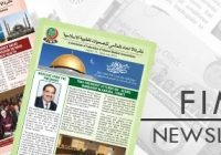 FIMA Newsletter (Special Edition in memory of Dr. Aly Mishal)
