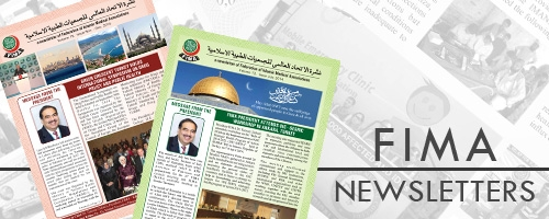 FIMA Newsletter February 2015