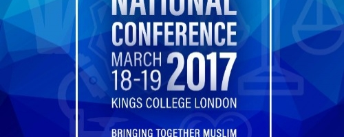 BIMA National Conference 2017 - BOOK NOW!