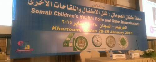 Somali Children's Health: Polio and Other Immunizations