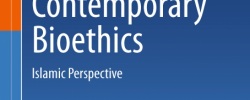 Contemporary Bioethics - Islamic Perspective by Mohammed Ali Al-Bar Hassan Chamsi-Pasha