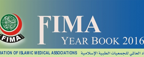 FIMA Year Book 2016